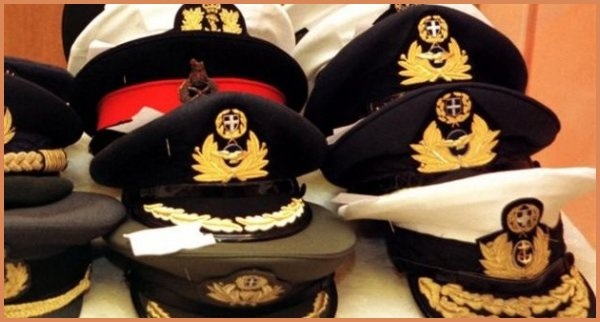 Στρατιωτικές, Αστυνομικές Σχολές και Εμπορικού Ναυτικού