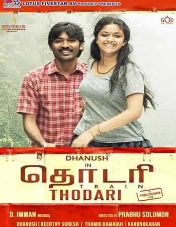 Thodari (2016) Dual Audio Hindi 480p HDRip