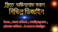 Download all types of graphics from this website.