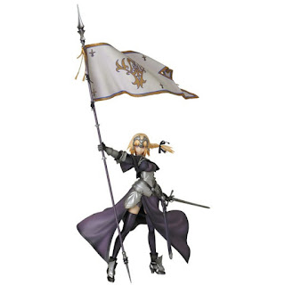 "Perfect Posing Products 1/8 Ruler / Jeanne D'arc de ""Fate/Apocrypha"" - Medicom"