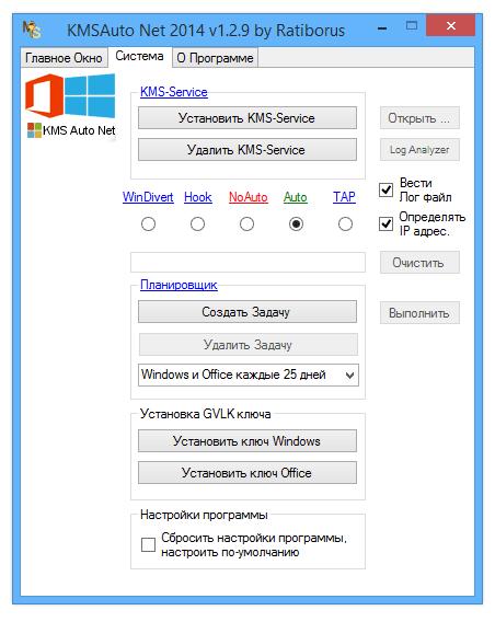 kmsauto net 2015 v1.3.9 portable