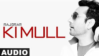 Ki Mull