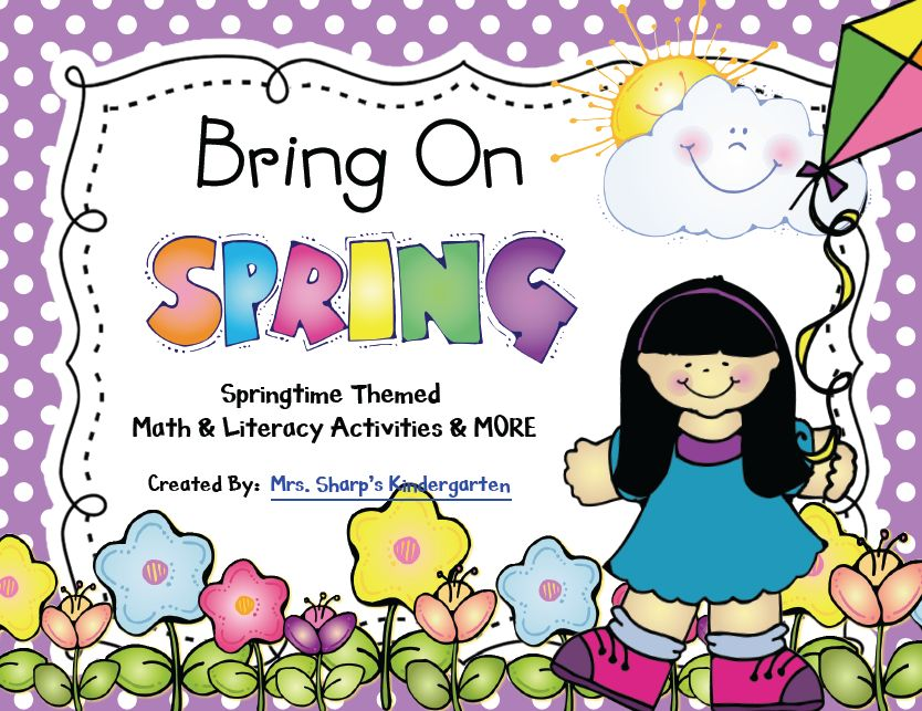 https://www.teacherspayteachers.com/Product/Spring-Bring-on-Spring-Math-Literacy-MORE-1226923
