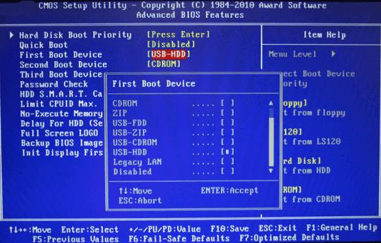 حل مشكلة الكمبيوتر لا يقلع مشكلة الحاسوب يتوقف عن العمل أو الويندوز لا يدخل على الكمبيوتر