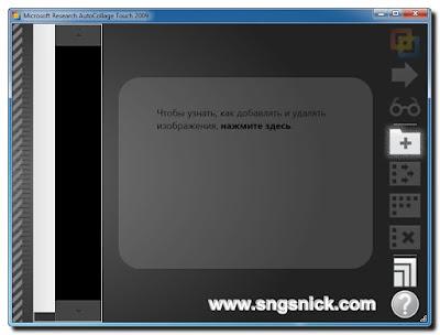 AutoCollage Touch 2.0.2009 build 0806 - Вид при вызове