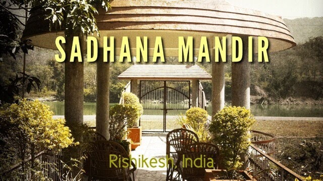 Swami Rama Sadhaka Grama Rishikesh