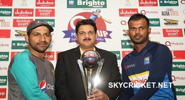 Pakistan vs Sri Lanka ODI Series Trophy