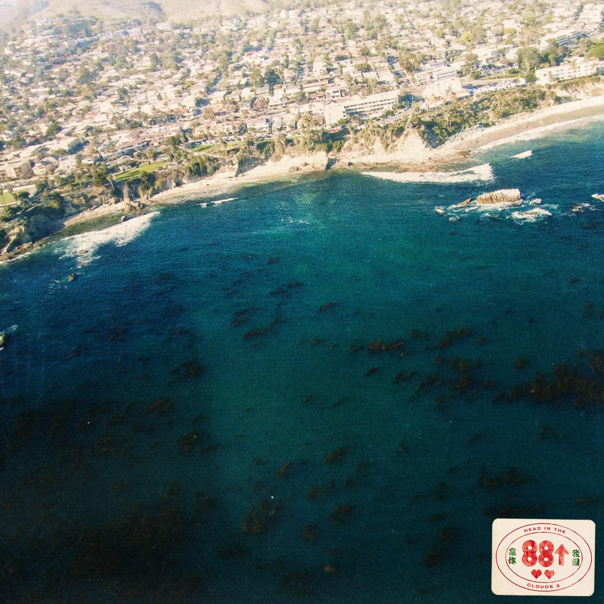 88rising, Rich Brian, NIKI - California (feat. Jackson Wang & Warren Hue) [Remix]