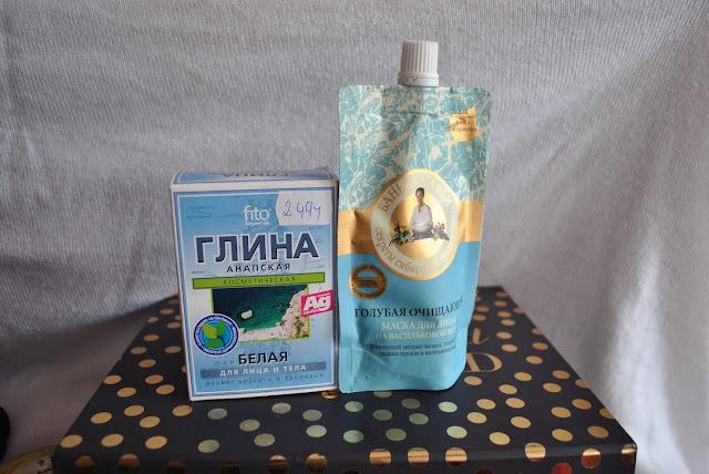 maska do twarzy rosyjskie kosmetyki stacjonarnie gdzie kupić drogerie polskie