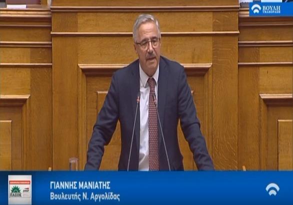 Γ. Μανιάτης: «Η πολιτική παράνοια της κυβέρνησης ΣΥΡΙΖΑΝΕΛ»