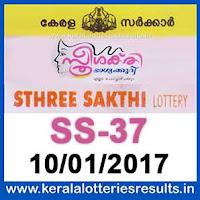 http://www.keralalotteriesresults.in/2017/01/ss-37-sthree-sakthi-lottery-results-10-01-2017-kerala-lottery-result.html