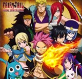 Fairy Tail Episode Terbaru Sub Indo (Subtitle Indonesia)