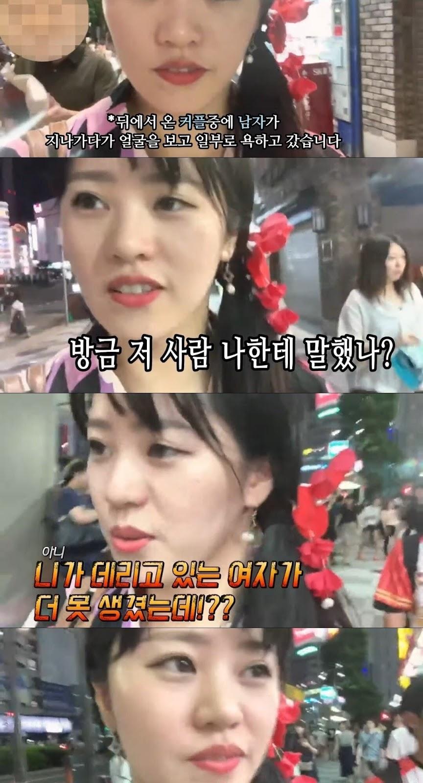 일본에서 한국말로 방송한 일본인 | 인스티즈