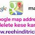 Google map address delete kese kare
