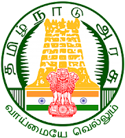 TNPSC Group 8 Notification