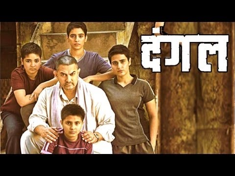 'Dangal' Amir Khan's Upcoming movie Cast,Story,Releasing on 23rd December 2016