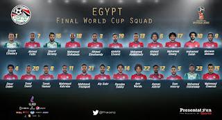 كوبر يعلن قائمة منتخب مصر النهائية لمونديال روسيا 2018