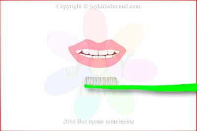 детская зубная паста и как надо чистить зубы