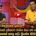 Priyantha senawirathna samaga copy chat
