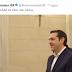 Ο Αλέξης Τσίπρας εύχεται  Χρόνια Πολλά μέσω twitter