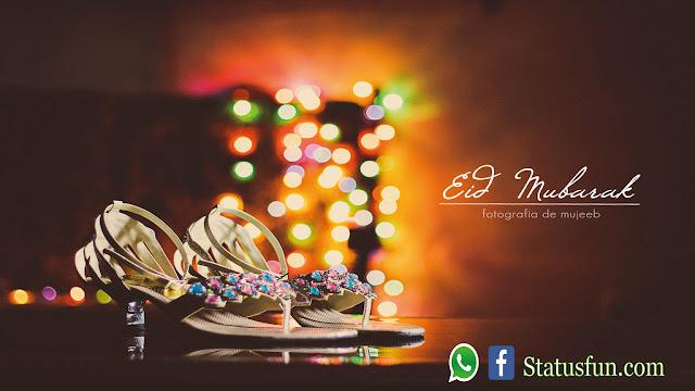 Eid Mubarak Greetings,SMS,Wishes