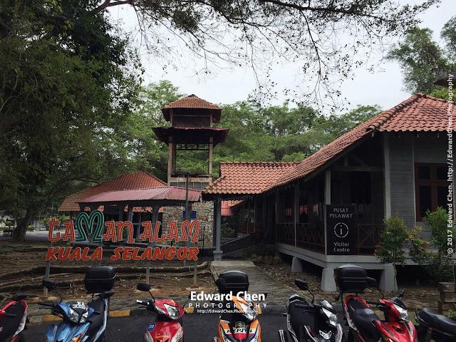 Taman Alam Kuala Selangor Visitor Centre