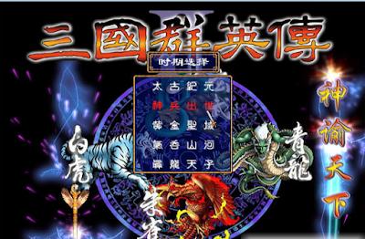 神諭V1.3典藏版,充滿玄幻色彩的三國群英傳2MOD!