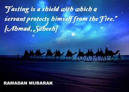Ramadan Mubarak Wishes Cards: fasting is a held with which a servant protects himself from the fire.