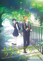Tamako Love Story BD Subtitle Indonesia