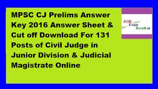 MPSC CJ Prelims Answer Key 2016 Answer Sheet & Cut off Download For 131 Posts of Civil Judge in Junior Division & Judicial Magistrate Online
