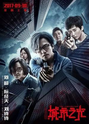 Án Mạng Liên Hoàn - The Liquidator (2018)