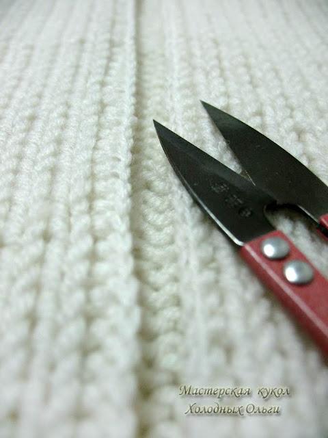Дорожка для разрезания