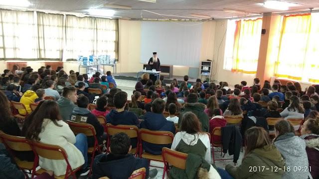 Επίσκεψη του Σεβασμιωτάτου Μητροπολίτη Αργολίδας στο 2ο Γυμνάσιο Ναυπλίου