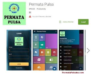 permata pulsa, permatapulsa, aplikasi android permata pulsa, Aplikasi transaksi pengisian pulsa, transaksi pulsa dengan android, jualan pulsa dengan android, bisnis pulsa via android