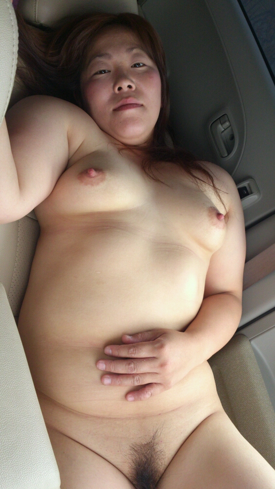 Cute chinese girl big belly