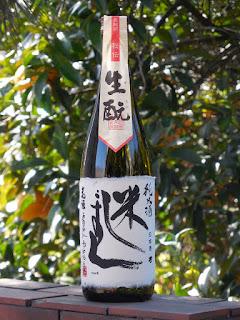 http://fujikawa-sake.ocnk.net/product/738