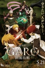 Watch Garo: Divine Flame Online Free Putlocker
