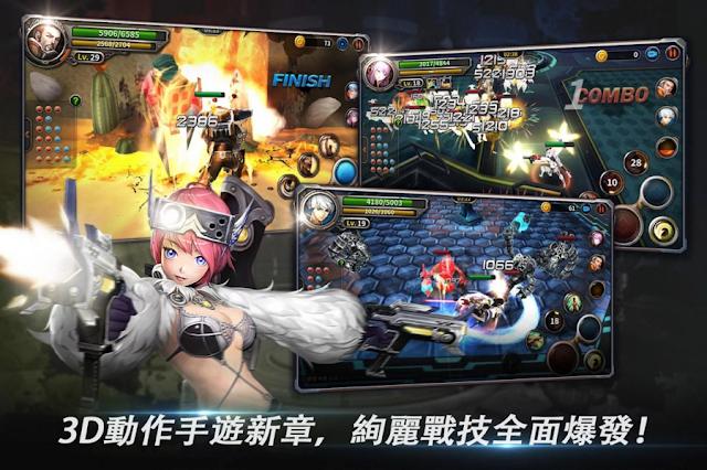 Blade Waltz App