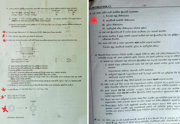 Leaked A/L Chemistry Paper 3 Questions for Leaflet in 2017 Gampaha ?