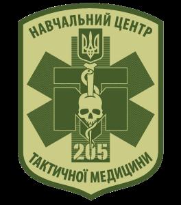 205 нц