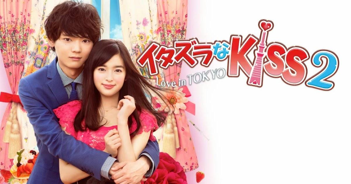 johnnys no daikazoku dorama itazura na kiss 2 love in tokyo ficha episodio 01 subs espa ol. Black Bedroom Furniture Sets. Home Design Ideas