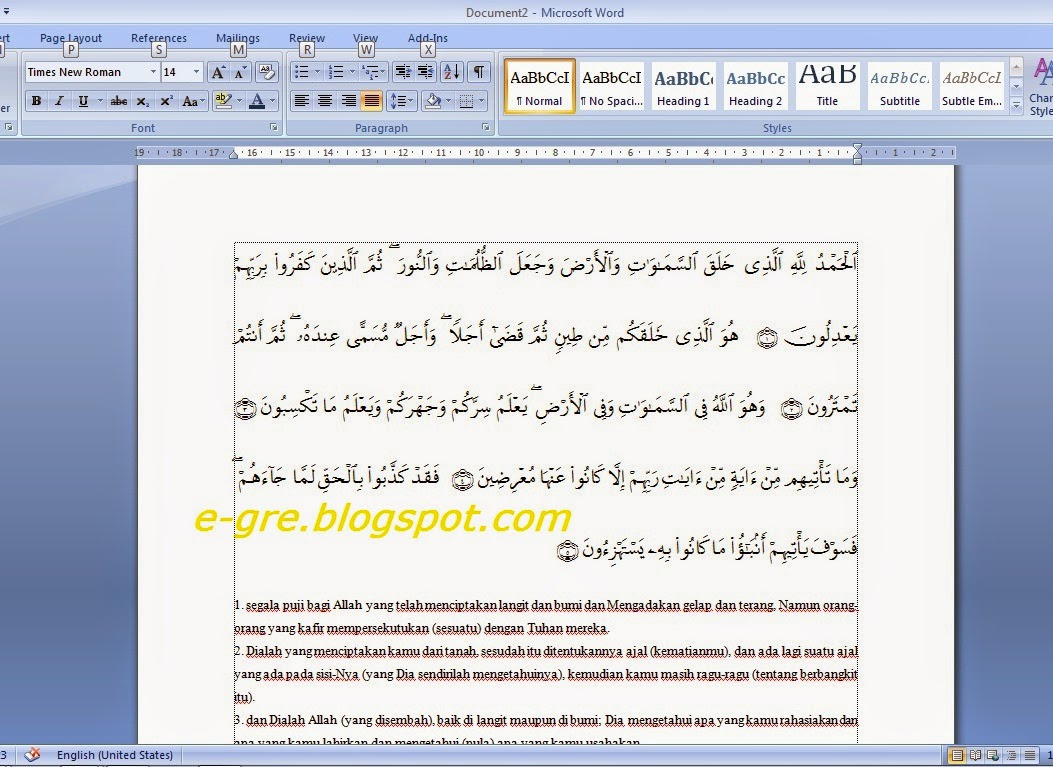 Plugins_Al-Qur'an_MsWord2007
