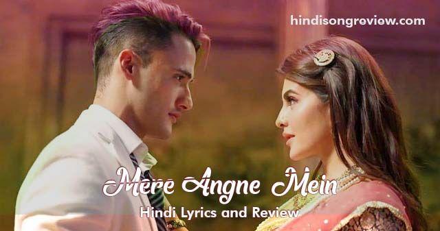 mere-angane-me-lyrics-in-hindi