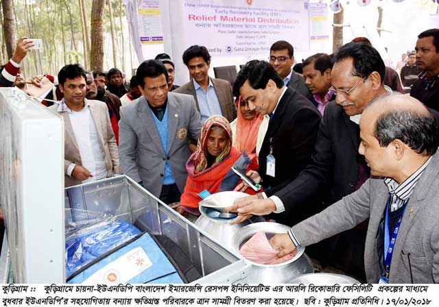 Distribution of relief material to the victims of Kurigram last year