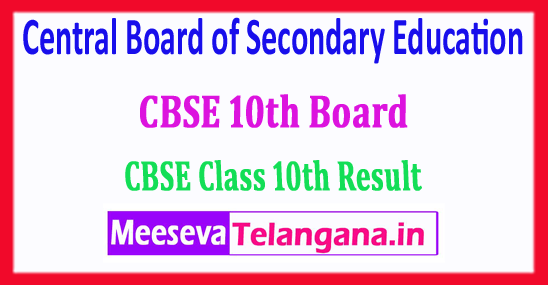 CBSE 10th Result 2018 Central Board of Secondary Education 2018 Results