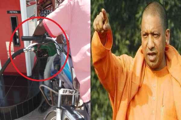 'पेट्रोल चोर' और 'मिलावटखोर' पंप वालों के लिए बुरी खबर, योगी सरकार ने किया STF का गठन