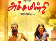 Announcement: Achamindri 2016 Tamil Movie Watch Online