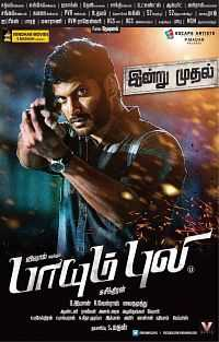 Paayum Puli (2015) 300mb Full Tamil Movie Download