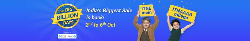 Flipkart big billion day 2015 diwali