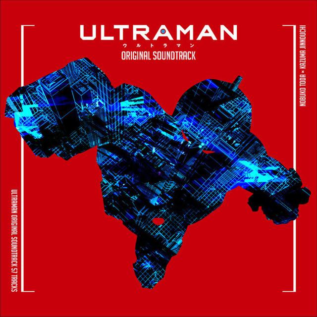 ULTRAMAN オリジナルサウンドトラック [2020.07.08+MP3+RAR]